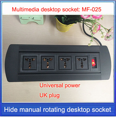 UK plug Desktop socket/hidden manual rotation / multimedia  desktop socket /Can choose function module/ Switch control MF-025