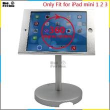 360 rotation tablet pc stand display holder for iPad mini 1 2 3 stand safe desk top holder Tablet lazy Holder metal box foothold