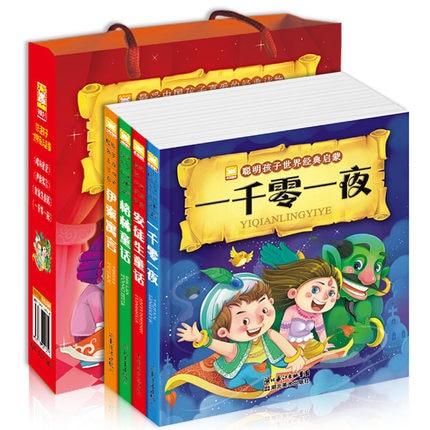 4pcs/set Chinese Classic Aesop's Fables Short Learning Mandarin Pin Yin Books