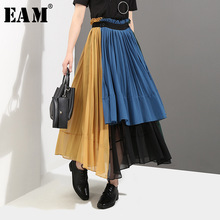 EAM 2019 New Spring High Elastic Waist Green Hit Color Pleated Irregular Haf-body