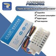 1PCSX проводной DHT22/AM2302 Цифровой Датчик температуры и влажности AM2302