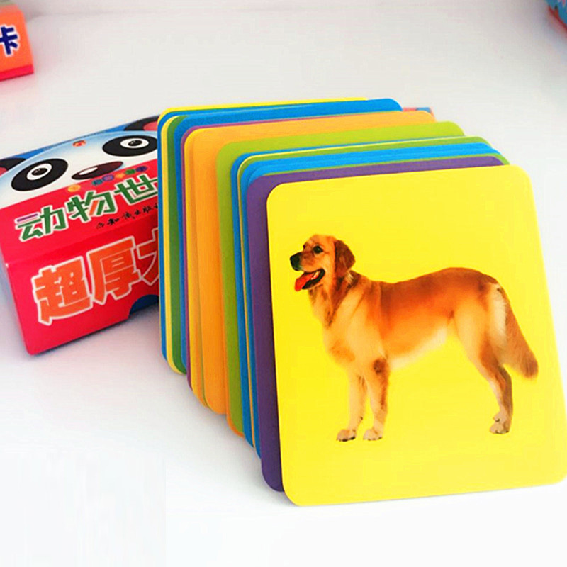 Baby Enlightenment Early 3D Educational Toys Cognitive Card Animals Lion Tiger Panda Cards Montessori Materials English Games