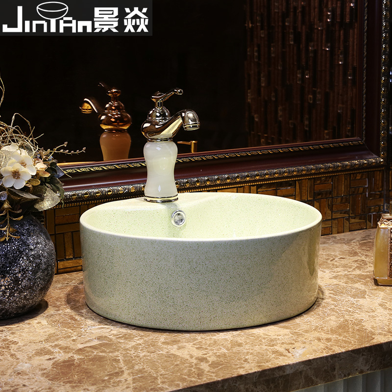 Jing Yan Ceramic Basin Stage Basin Basin Circular Fashion Art Basin Bathroom Vanities Emerald Green Ceramic Basin Basin Ceramicceramic Vanity Basin Aliexpress