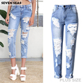 Plus size Ripped Boyfriend Jeans Women Baggy Distressed Jeans with Hole Loose Denim Pants