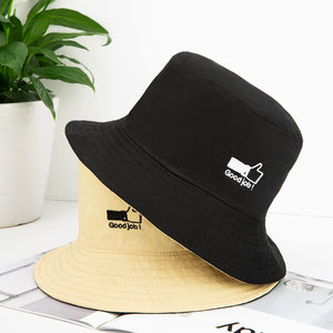 Image 5 - 2pcs/lot Youpin Mijia Double sided Two color Simple Fisherman Hat Portable Shade Convenient Storage Hat for Lover Couple