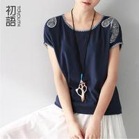 2015 To Youth Summer Clothing Women Minium Blue Pattern Printed Short Sleeve Casual Loose Blouse Tops