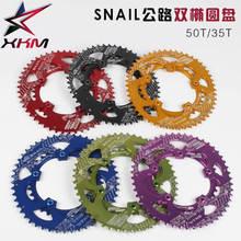 цена SNAIL BCD 110mm Wide Oval Bike Double Chainring Aluminum Alloy 35/50T Chainwheel for 5 Talon Crankset MTB Mountain Road Bike онлайн в 2017 году