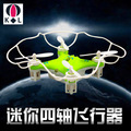 Caliente! aviones M9912 cuatro ejes aviones aérea función aérea UFO telecontrolled aviones enfriar avión de juguete para el niño