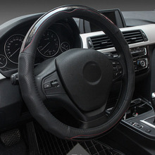 Free Shipping High Quality Cowhide Top Layer Leather Universal Steering Wheel Covers Protect 38CM/15 inch