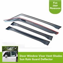 4pcs Smoke Black Window Visor Ran Sun Deflector Shelter Rain Guard Vent Shade for Jeep Renegade 2014-2016 Freeshipping