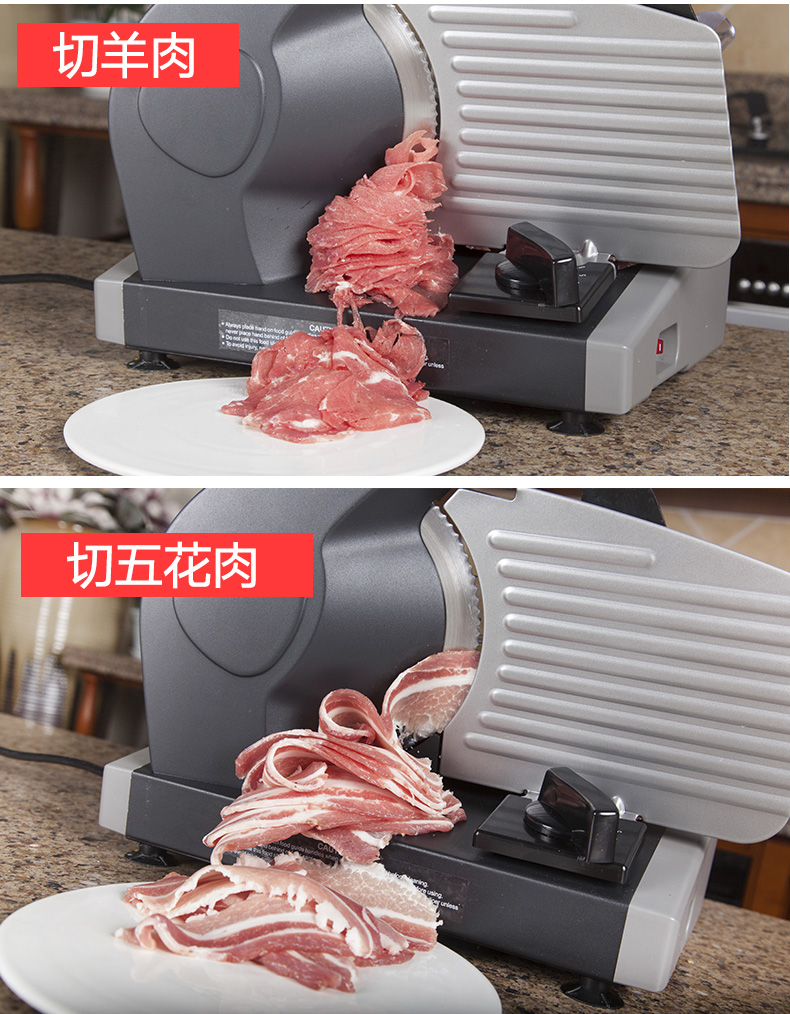Beef Mutton Slices Toast Bread Beef Cattle and Potatoes Mutton Slicer Household Meat Slicer Electric Planing Machine Small 3