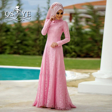 2017 Pink Arabic Evening Dress Muslim Lace Evening Gown Vintage High Neck Long Sleeves Hijab Islamic Abaya Kaftan Formal Dress