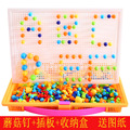 296pcs/set Creative Mosaic Nail Composite Picture  kids Toy Gifts Puzzle DIY for Children Creative Mosaic Mushroom Nail Kit Toys