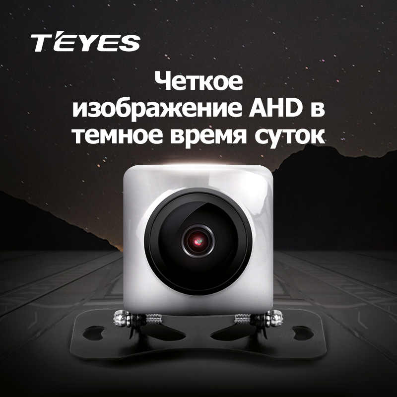TEYES Car Rear View Camera Universal Backup Parking Camera Night Vision Waterproof AHD Color Image only for CC2