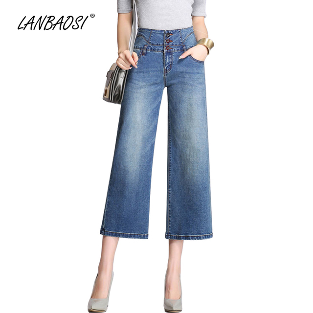 LANBAOSI Cropped Wide Leg Jeans for Women Palazzo Jean High Waist Ladies  Flare Blue Denim Pants Female Casual Trousers Mom Jeans b1c4f42368