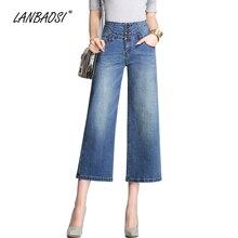 Lanbaosi джинсы женщин обрезаны джинсы широкую ногу кисточкой мама высотных дамы palazzo flare синий джинсовые брюки девочек повседневные брюки