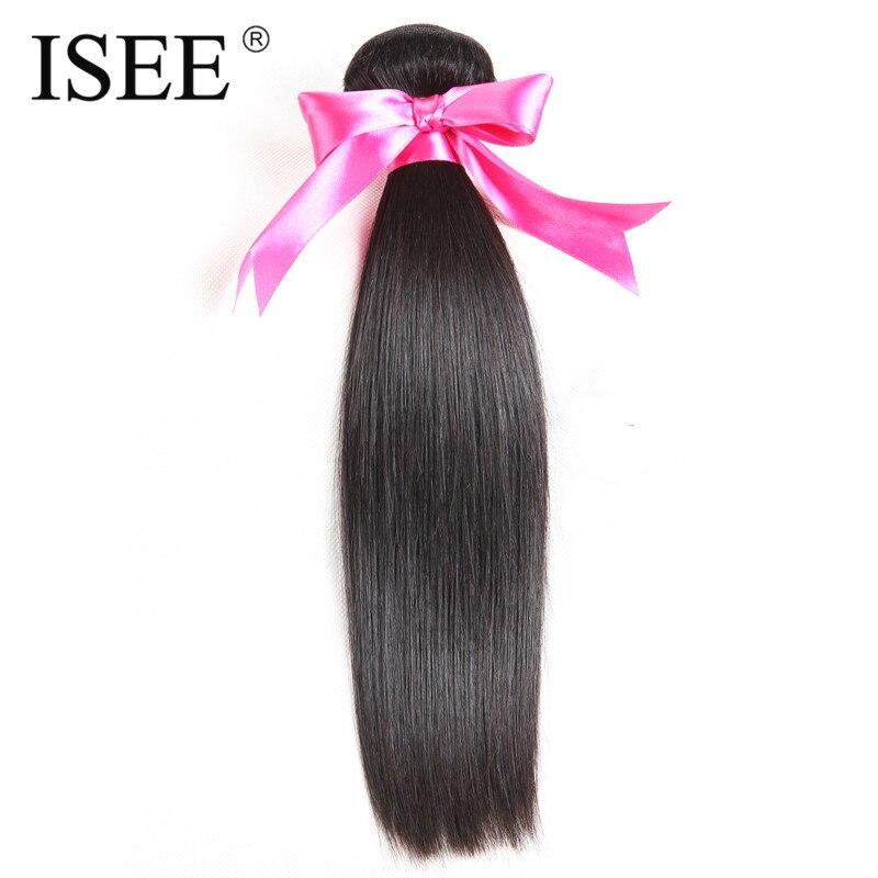 ISEE Brazilian Straight font b Hair b font 10 26 Inches font b Human b font