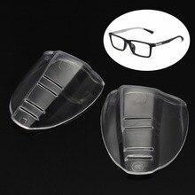 1 زوج جديد نظارات السلامة أغطية حماية ل نظارات نظارات الجانب Shields بولي يوريثان واضح رفرف الجانب حامي