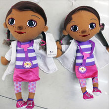 Cute Baby Girls Toy Doc McStuffins Clinic Soft Plush Toy Stuffed Doll FIGURE Kids Girl Gifts Children Doll Toys