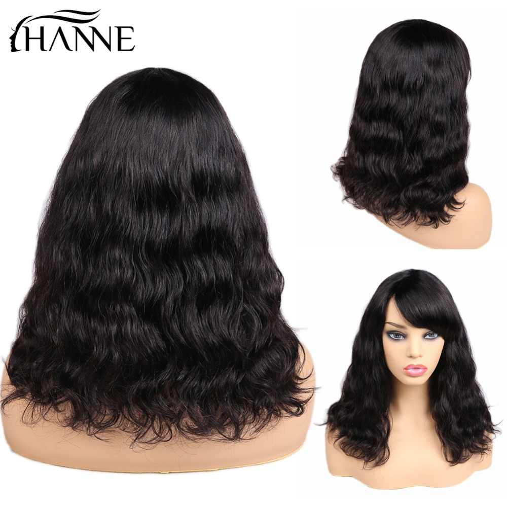 Hanne Brazilian Human Hair Wigs 14 Inches Natural Wavy Bob Wigs With Bangs Natural Color Short Wavy Human Hair Wigs For Women Aliexpress