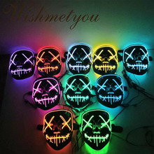 WISHMETYOU Halloween Decoration Party Masks Glowing Horror Mask LED Cosplay Ghost Dance Bar Ball Masquerade Flashing Light