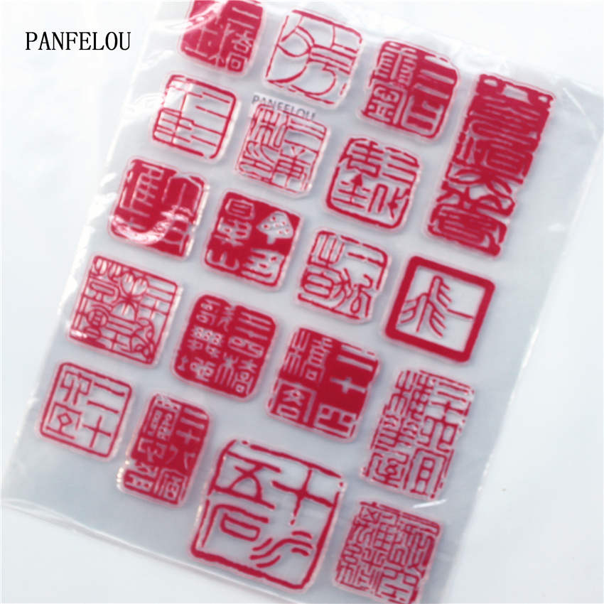 PANFELOU Chinese graphic Transparent Clear Silicone Stamp/Seal DIY scrapbooking/photo album Decorative clear stamp sheets lovely animals and ballon design transparent clear silicone stamp for diy scrapbooking photo album clear stamp cl 278