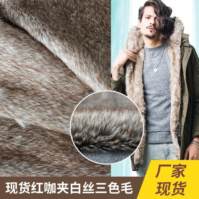 Fourrure rouge café clip blanc soie tricolore fourrure artificielle mode spot fabricants fournir des vêtements tissu