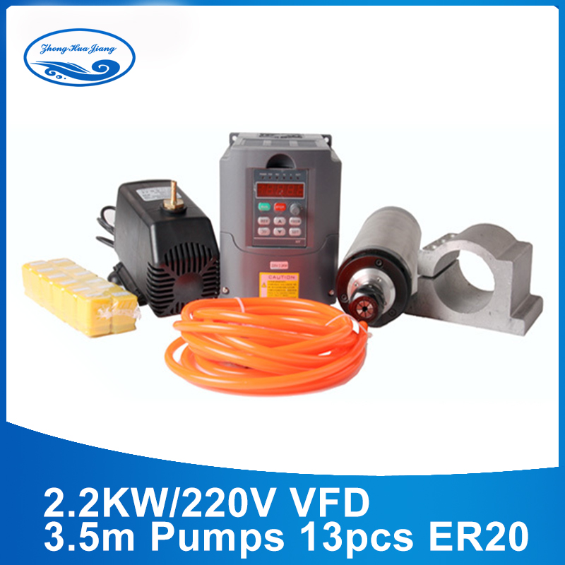 Huajiang 2.2KW Spindle CNC Router Spindle Motor ER20 Milling Spindle Kit & 2.2kw Inverter / Vfd 80mm Clamp Water Pump 13pcs ER20 2 2kw water cooling spindle er20 1 piece matched spindle clamp