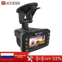 RUCCESS 2,7 анти автомобиль антирадары для России с gps полиции Радиолокационная камера 170 градусов DVR Full HD 1080 P видео регистраторы