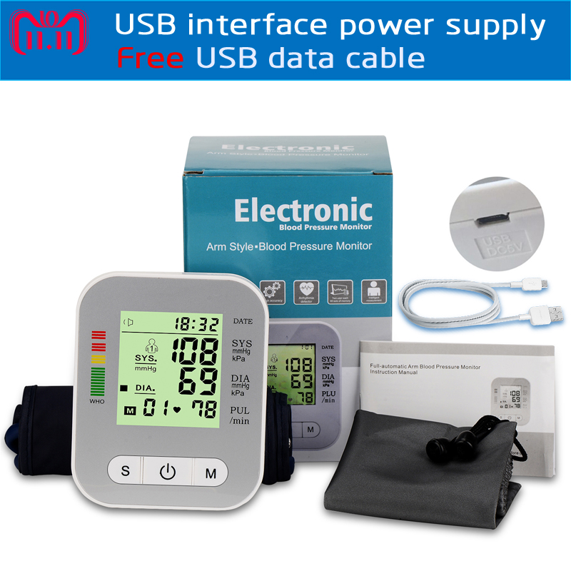 2018New blutdruck monitor Oberen Arm blutdruck meter genaue Tonometer Messung Automatische Blutdruckmessgerät pulsometer