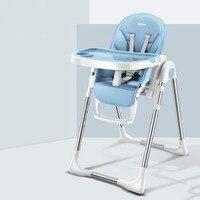 Универсальное складное мобильное сиденье для детского обеденного кресла