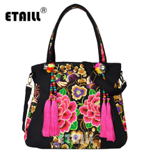 ETAILL Bohemia Vintage Embroidered Large Handbag Brand Ethnic Handmade Pompon Tassel Cotton Cloth Women Shoulder Messenger Bag цена в Москве и Питере