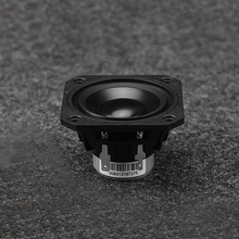 "2.5 ""inç 69mm 4ohm 8ohm 15 W Tam Aralık NdFeB Manyetik Hoparlör Ses Stereo Hoparlör Boynuz Trompet DSAR 2.5F 15W 01"