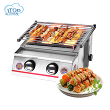 Stainless Steel BBQ Grill Gas Barbecue Portable Flat Environmental for Outdoor Picnic Adjustable Height Free Shipping