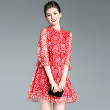 2017 Women's Vintage Silk Boho Dress High Quality Prom Swing Evening Party Casual Summer Ukraine Runaway Fashion Women Dresses