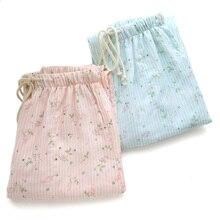multi color women flower lounge pajamas bottom trousers pants nightwear cotton sleepwear sleepwear casual loose fit 045-958