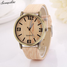 Vintage Wood Grain Watches Fashion Women Clock Quartz Watch Wristwatch Gift wholesaleF3