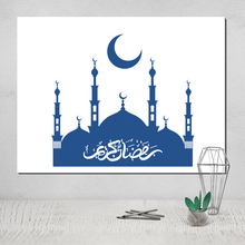 ramadan decoration eid mubarak canvas poster painting modular in wall paintings picture for home interior pop
