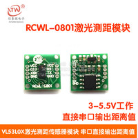 RCWL 0801 ToF Range VL53L0X Laser Range Finder Module Serial Port Can Output Distance