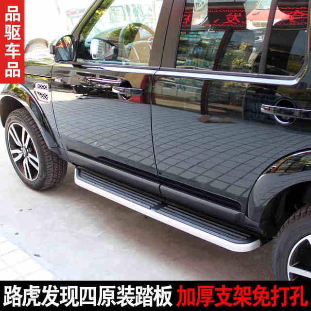 https://ae01.alicdn.com/kf/HTB1xZQARXXXXXaqXFXXq6xXFXXXq/For-Land-Rover-Discovery-3-2005-2009-Discovery-4-2010-2016-Car-Running-Boards-Auto-Side.jpg_640x640.jpg