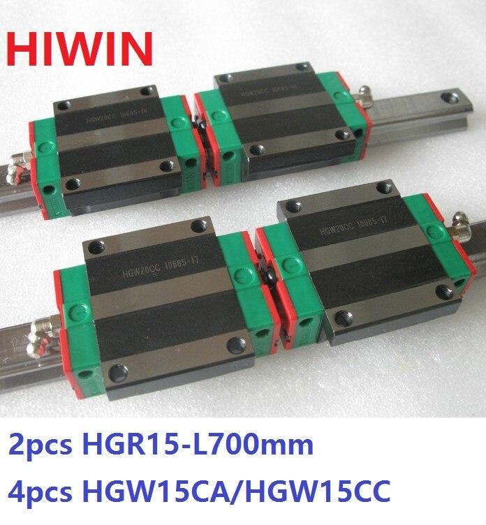 2pcs 100% original Hiwin linear rail guide HGR15 -L 700mm + 4pcs HGW15CA HGW15CC flange carriage block for cnc router hgr15 interchangeable linear rail guide 15mm l 750mm 2pcs rail block linear carriage hgw15cc replace hiwin for cnc router