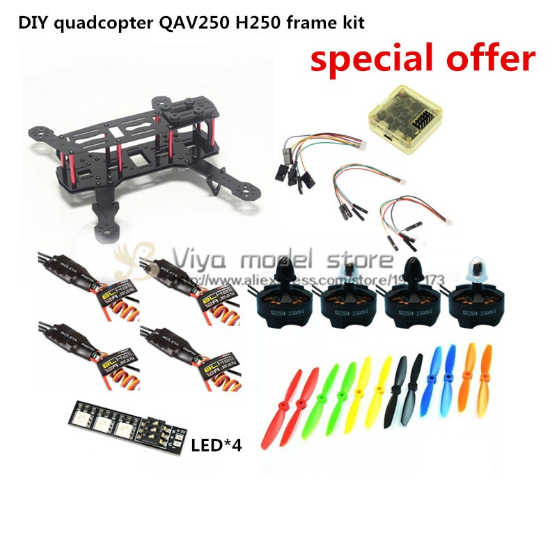 DIY FPV race mini drone QAV250 / ZMR250 H250 quadcopter frame kit pure carbon rack + BLheli 12A ESC + D2204 Special price carbon fiber zmr250 c250 quadcopter