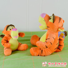 small size cute stuffed tiger toy lovely plush jumping tiger toy  doll gift about 30cm