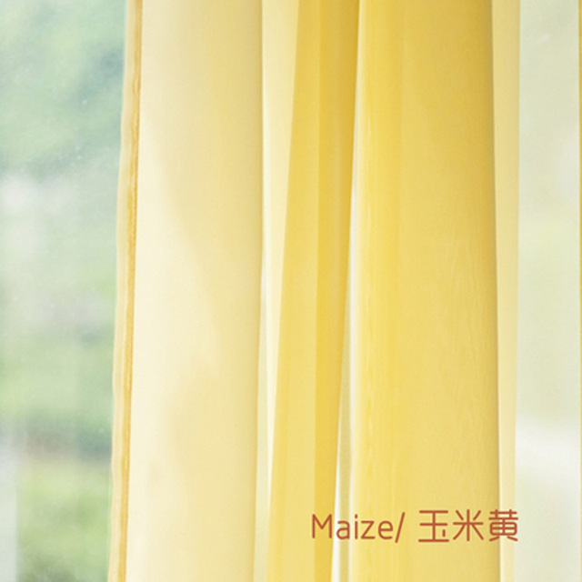 European and American Style Tulle Curtains 6