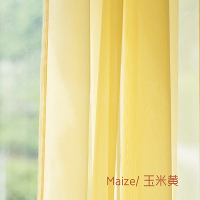 European And American Style Tulle Curtains For Living Room Window Screening Solid Door Curtains Drape Panel Sheers Cortina 184-2