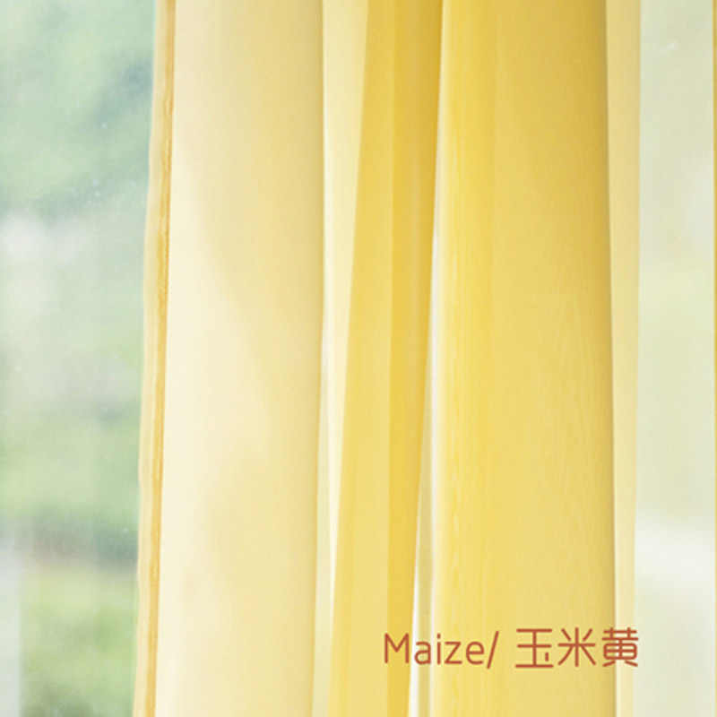 European and American style Tulle curtains for living room Window Screening 20 Solid Door Curtains Drape Panel Sheers W184