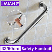 BAIANLE Stainless Steel Shower Handrail Bathroom Tub Anti Slip Handle Elderly Toilet Safety Grab Bar Wall Mount Towel Rack elderly bathroom toilet handrail disabled barrier sitting handrail pregnant woman safe handrail