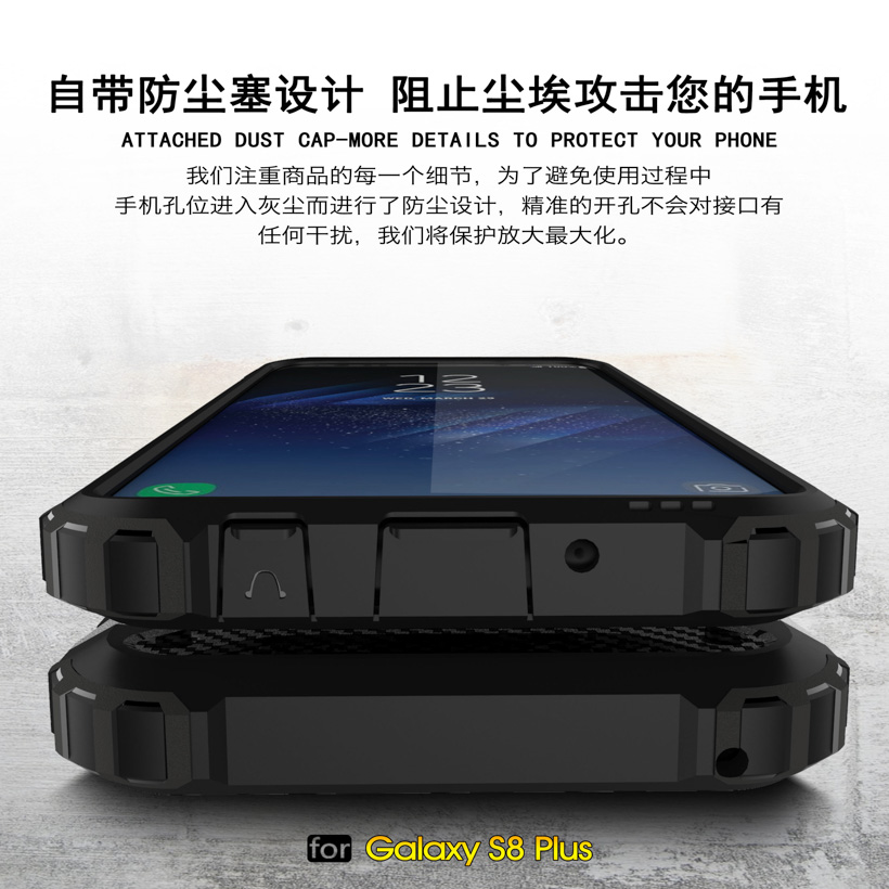 Ανθεκτική θωράκιση θήκης για Samsung Galaxy - Ανταλλακτικά και αξεσουάρ κινητών τηλεφώνων - Φωτογραφία 6
