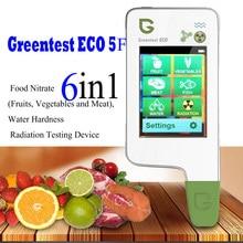 greentest эко F5 цифровой Еда нитрат тестер концентрации метра быстрое анализатор овощей и фруктов/мясо/рыба нитрат метр ,нитратов нитратомер нитратомер овощной тестер нитратов в овощах и фруктах
