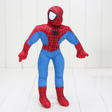 "12 ""30 cm Stuffed Plush Toys The Avengers Spiderman Spider man Plush Dolls Presente Para As Crianças(China)"